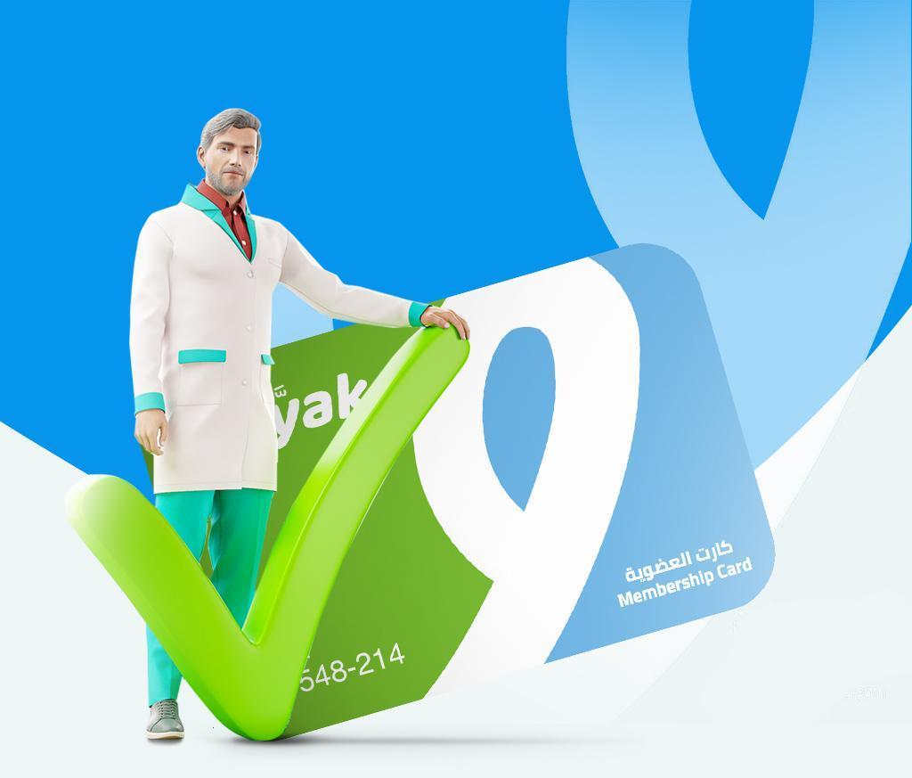 affordable health insurance in egypt alternative
